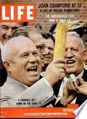 5 Oct. 1959