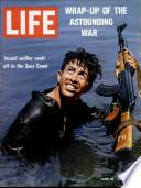23 Jun. 1967
